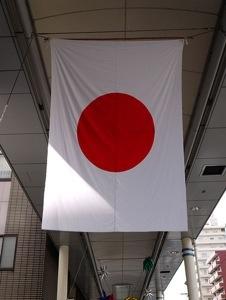 Japan Property