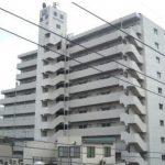 Japan Rental Income Properties