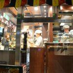 Japan Investment Shops
