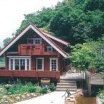 Japan Share House